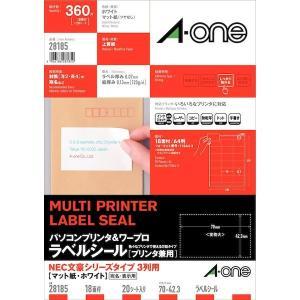 A-one エーワン 28185 パソコンプリンタ&ワープロラベルシール[プリンタ兼用] NEC文豪3列 18面 20シート入【L2D】|edenki