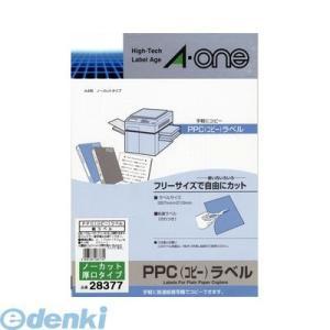 A-one(エーワン) [28377] PPC(コピー)ラベル 厚口タイプ ノーカット 4906186283779 edenki