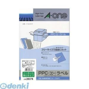 A-one(エーワン) [28378] PPC(コピー)ラベル 厚口タイプ ノーカット 4906186283786 edenki