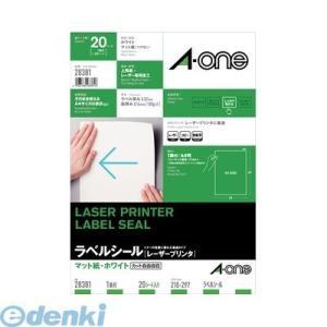 A-one(エーワン) [28381] ラベルシール[レーザープリンタ] A4 1面 20シート入 4906186283816 edenki
