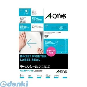 A-one エーワン 28691 ラベルシール[インクジェット]光沢紙 A4 1面 10シート入【L2D】 edenki
