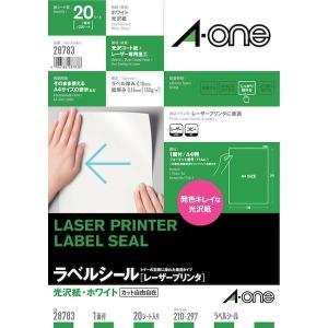 A-one エーワン 28783 ラベルシール[レーザープリンタ]光沢紙 A4 1面 20シート入【L2D】 edenki