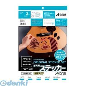 A-one エーワン 28873 手作りステッカー[インクジェット]透明タイプ A4 1面【3セット】【L2D】|edenki