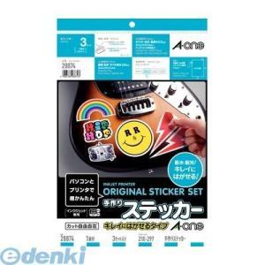 A-one エーワン 28874 手作りステッカー[インクジェット]キレイにはがせるタイプ A4 1面【3セット】|edenki