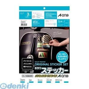 A-one エーワン 28893 手作りステッカー[インクジェット]メタリックゴールドタイプ A4 1面|edenki