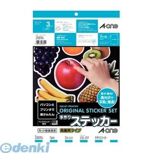 A-one エーワン 28894 手作りステッカー[インクジェット]高画質タイプ A4 1面|edenki