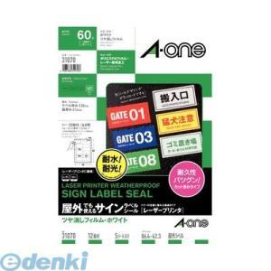 A-one(エーワン) [31070] 屋外でも使えるサインラベルシール[レーザープリンタ]ツヤ消しフィルム・ホワイト A4 12面 5シート入 49 edenki