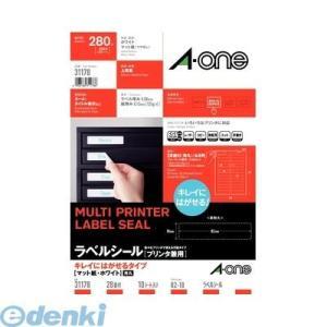 A-one エーワン 31178 ラベルシール[プリンタ兼用]キレイにはがせるタイプ A4 28面 10シート入|edenki