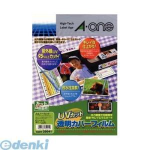 A-one エーワン 35041 UVカット透明カバーフィルム edenki