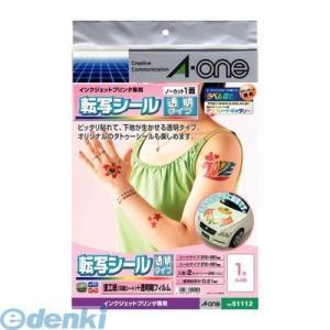 A-one エーワン 51112 転写シール 透明タイプ ノーカット【L2D】 edenki