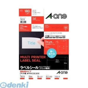 A-one エーワン 78210 ラベルシール[プリンタ兼用]強粘着タイプ A4 10面 18シート入|edenki