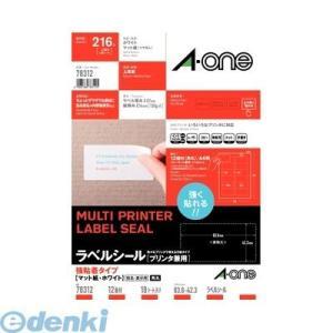 A-one エーワン 78312 ラベルシール[プリンタ兼用]強粘着タイプ A4 12面 18シート入|edenki