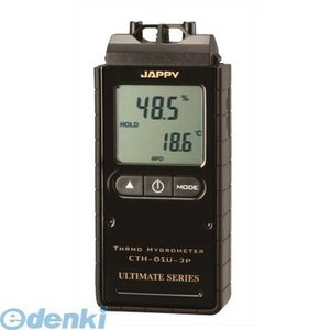 JAPPY ジャッピー CTH-01U-JP デジタル温湿度計|edenki