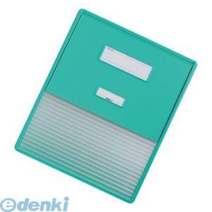 リヒトラブ(LIHIT LAB.) [HC114C-3] カラーカードインデックス A3 3グリーン 4903419289461|edenki