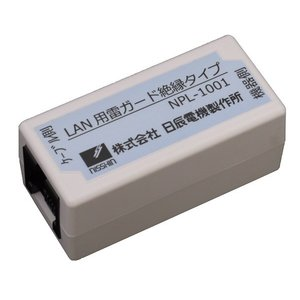 【個数:1個】日辰電機製作所  NPL-1001 LAN用雷ガード 絶縁タイプ NPL1001|edenki