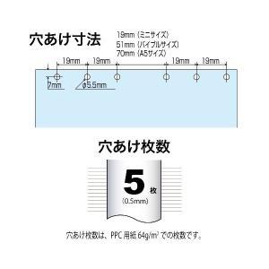 オープン工業  PU-462 6穴パンチ 移動式【1台】 PU462|edenki|03