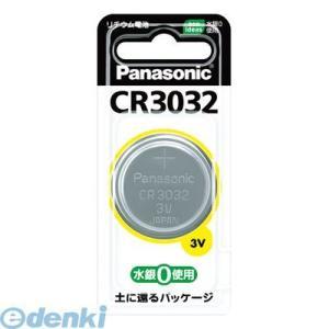 パナソニック  CR3032 リチウム電池【AKB】