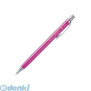 ぺんてる  XPP502-P オレンズシャープ0.2 ピンク...