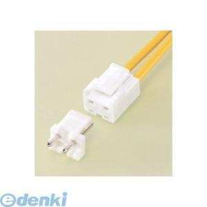 【個数:10個】日本圧着端子製造 [B02P-NV(LF)(SN)] プリント基板用コネクタ (10入) B02PNV(LF)(SN)|edenki