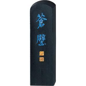●黒味を帯びた重厚な青味。●漢字に適し、加工紙に合う。