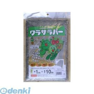 ※こちらの商品は沖縄・離島への販売は承っておりません。ご了承ください。【この商品はメーカー直送となり...