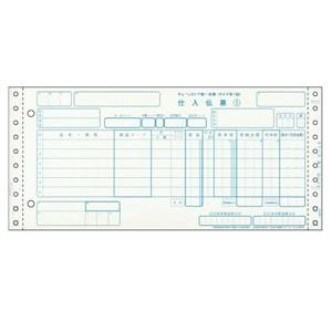 ヒサゴ [BP1706] チェーンストア統一伝票タイプI 5P 5枚複写 71275 HISAGO 1000枚綴り タイプ用1型|edenki