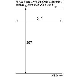 ヒサゴ  ELM001 エコノミーラベル ノーカット【100枚】 edenki