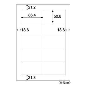 ヒサゴ  ELM006 エコノミーラベル10面四辺余白【100枚】 edenki