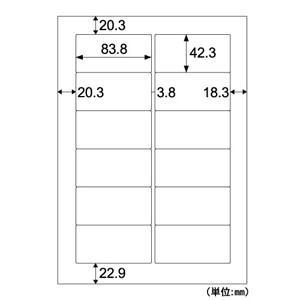 ヒサゴ  ELM007 エコノミーラベル 12面【100枚】 edenki