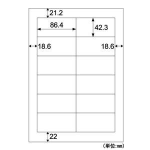 ヒサゴ [ELM008] エコノミーラベル12面四辺余白【100枚】 edenki