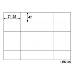 ヒサゴ [ELM010] エコノミーラベル 20面【100枚】 edenki