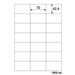 ヒサゴ [ELM011] エコノミーラベル 21面【100枚】 edenki