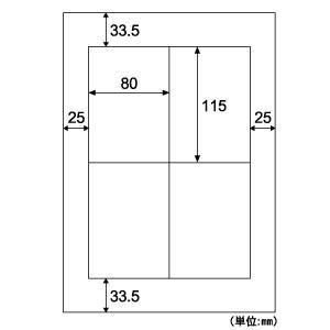 ヒサゴ  ELM013 エコノミーラベル4面PDSCM【100枚】 edenki