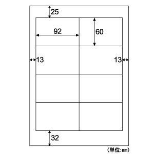 ヒサゴ [ELM015] エコノミーラベル8面PDSCM【100枚】 edenki