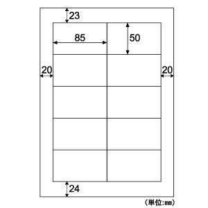 ヒサゴ [ELM016] エコノミーラベル10面PD【100枚】 edenki