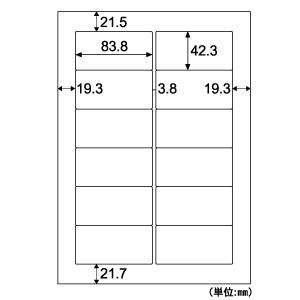 ヒサゴ  ELM017 エコノミーラベル12面インチ改【100枚】 edenki