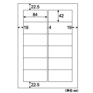 ヒサゴ [ELM018] エコノミーラベル12面角丸【100枚】 edenki