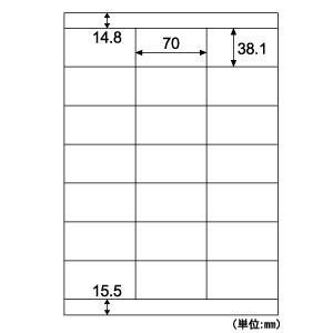 ヒサゴ [ELM020] エコノミーラベル21面上下余白【100枚】 edenki