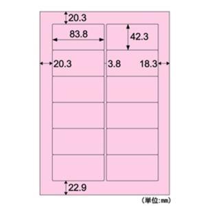 ヒサゴ [OP861P] 色上質タック12面(ピンク) A4タックシール ラベル 20シート入|edenki