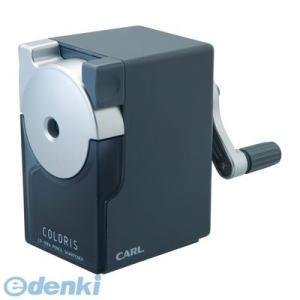 カール事務器  CP-100A-D            カラリス 鉛筆削器 灰【1個】 CP100AD|edenki
