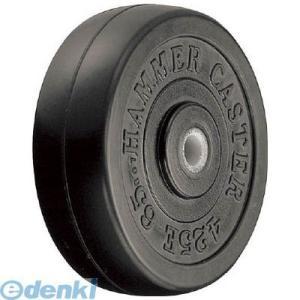 ハンマーキャスター  425ER50 ゴム一体車輪 樹脂ブッシュ入り 50mm【キャンセル不可】|edenki