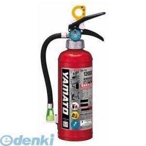 【在庫切れ】【納期未定】ヤマトプロテック  FM1200X 蓄圧式粉末消火器|edenki