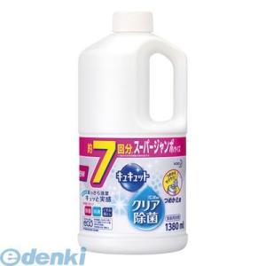 【商品説明】 ■泡がヨゴレを吸って、パッと消える。■高い洗浄力とすすぎの早さを両立。■菌・渋・臭い・...