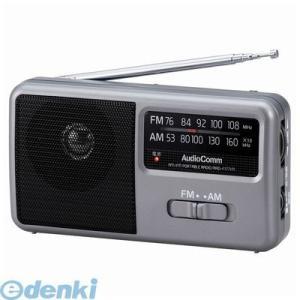 オーム電機 07-9721 ポータブルラジオ ...の関連商品7