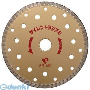 4562162620039 大宝ダイヤモンド サイレントラジアル ダイヤモンドカッター 【リムタイプ】 150mm|edenki