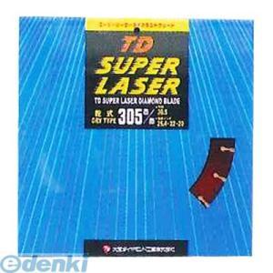 4562162621135 大宝ダイヤモンド ダイヤモンドスーパーレーザー 【乾式】 305 305mm|edenki