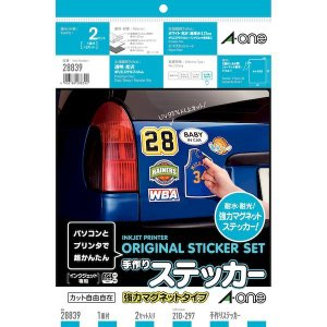 A-one エーワン 28839 手作りステッカーマグネットA4判2枚入|edenki