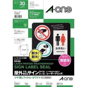 A-one エーワン 31047 屋外でも使えるサインラベルシール 1面【30枚】 edenki