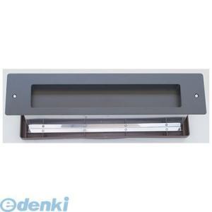 水上金属  NO3000-ATU-BK No3000ポスト 内フタ付気密型 厚壁用 色:黒 NO3000ATUBK|edenki