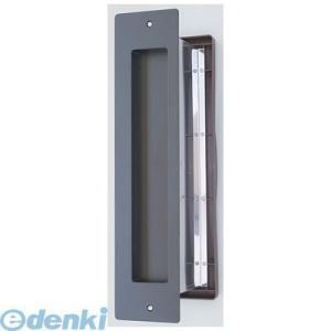 水上金属  NO3000-OO-BK-T No3000ポスト タテ型 内フタ付気密型 大壁用 色:黒 NO3000OOBKT|edenki